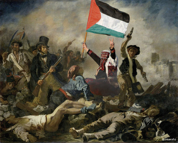nakba 1948 liberty leading people