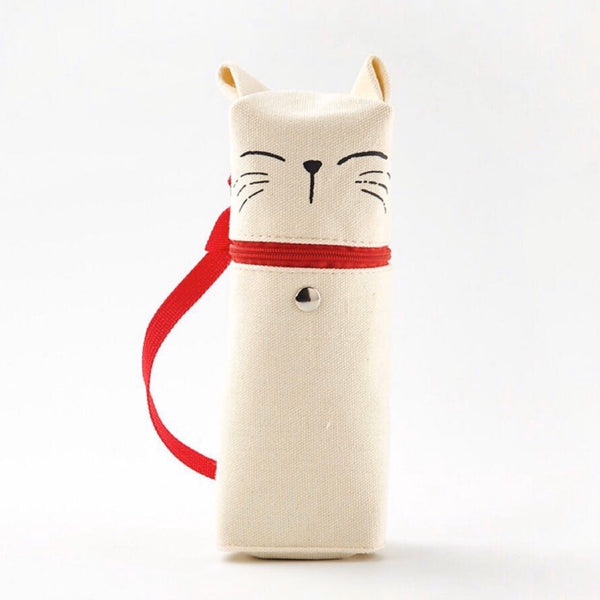 Kawaii Cat Pencil Pouch