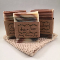 Smoky Patchouli Soap Bar - Artisan Soaps  - 3
