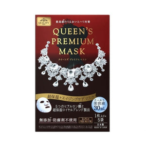 Quality First - Queens Premium Mask Super Moisturizing 5 pcs - Red