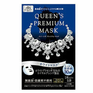 Quality First - Queens Premium Mask Whitening 5pcs - Blue
