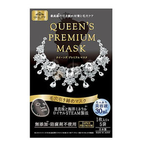 Quality First - Queens Premium Mask Pore Tightening 5 pcs - Black