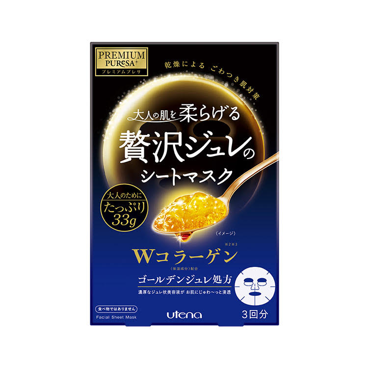 Utena Premium Puresa - Golden Jelly Mask 3 pcs - Collagen (Blue)