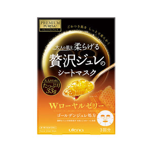 Utena Premium Puresa - Golden Jelly Mask 3 pcs - Royal Jelly (Yellow)
