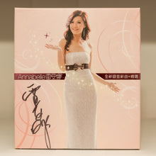 Load image into Gallery viewer, Annabelle Autographed CD - 雷安娜全新錄音新曲+精選+親筆簽名