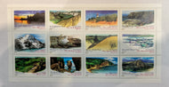 Collection of Stamps - Provincial & Territorial Parks