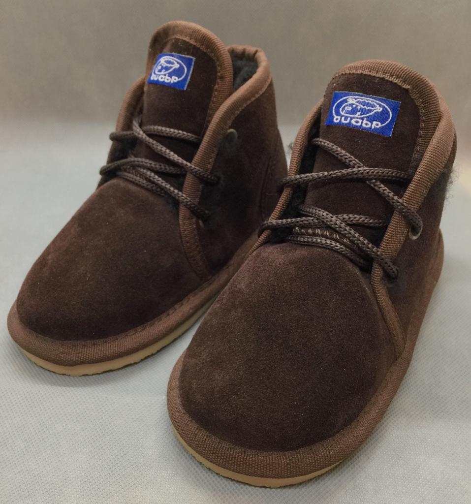 Toddler Winter Boots - Dark Brown