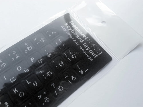 Japanese/English Durable Keyboard Stickers (Black w/ White Lettering)