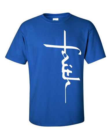 Faith, Adult T-Shirt