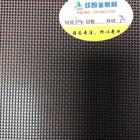 10 12 14 mesh stainless steel security window screen / mosquito net wire mesh with good quty on China WDMA