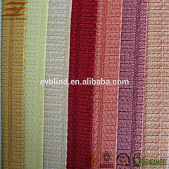 Different patterns pane style vertical blind fabric rolls on China WDMA
