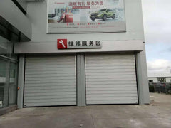 Industrial Door Factory Aluminium Folding Doors Fast Door on China WDMA