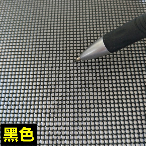 Knife Proof Anti-Theft Stainless Steel Security Window Screen on China WDMA