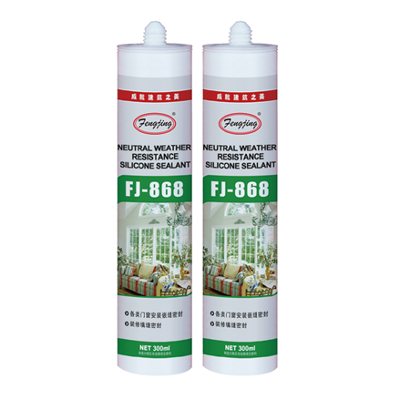 Neutral GP Silicone Sealant For Aluminum/ABS Door And Window Installation on China WDMA