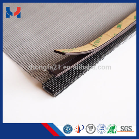 New convenient DIY mesh screen window covering with PVC strips on China WDMA