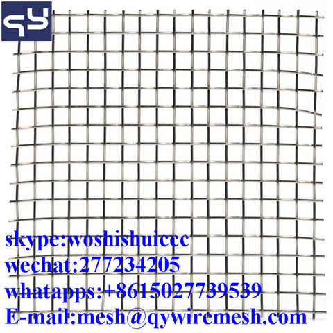 Stainless Steel Fine Mesh Screen/Stainless Steel Security Window Screen Mesh/Micron Stainless Steel Mesh Filters on China WDMA