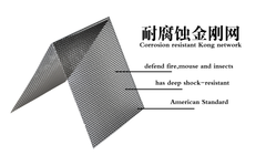 Stainless Steel Security Window Screen Mesh New High-end Household Anti-theft Window on China WDMA
