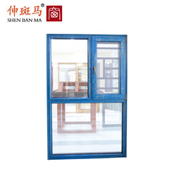 aluminum double glass awning hung windows waterproof awning windows with screen on China WDMA