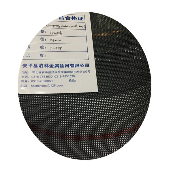 ss 316 wire mesh screen for security doors and windows on China WDMA