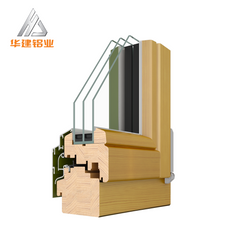 timber aluminum clad wood frame casement window Clading Timber Windows door with double 3 layer triple glazing on China WDMA