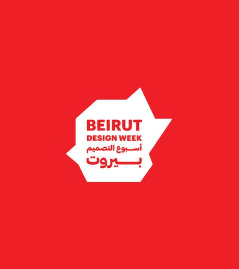 Beirut Design Week X NOBRAND