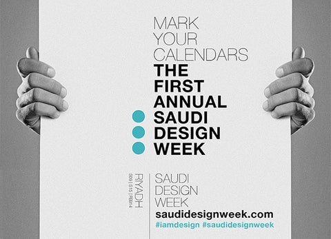 Saudi Design Week X NOBRAND