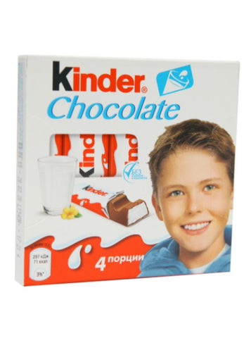 KINDER CHOCOLATE 50Q