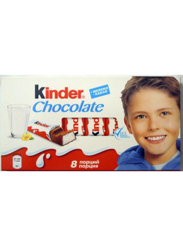KINDER CHOCOLATE 100Q