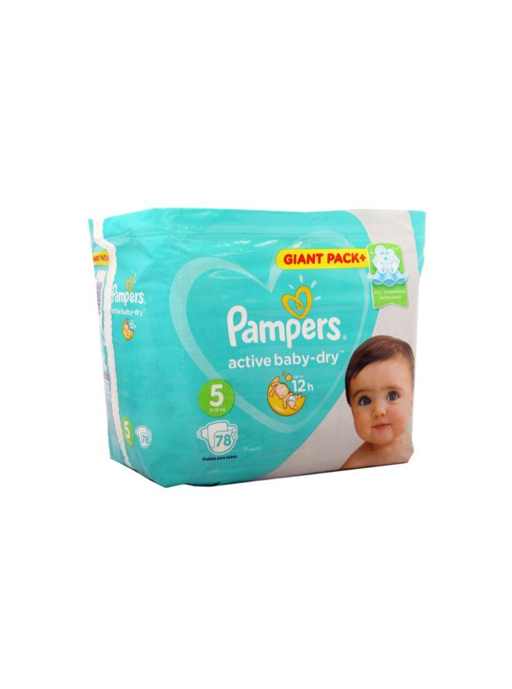 PAMPERS GIANT PACK USAQ BEZI S5 78 EDED