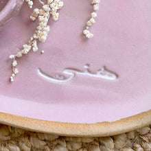 Load image into Gallery viewer, Iftar Plate - Pink on Pink