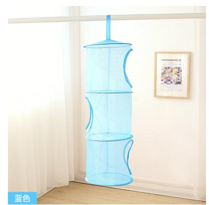 Hanging Multi-Layer Folding Clothes Drying Baskets