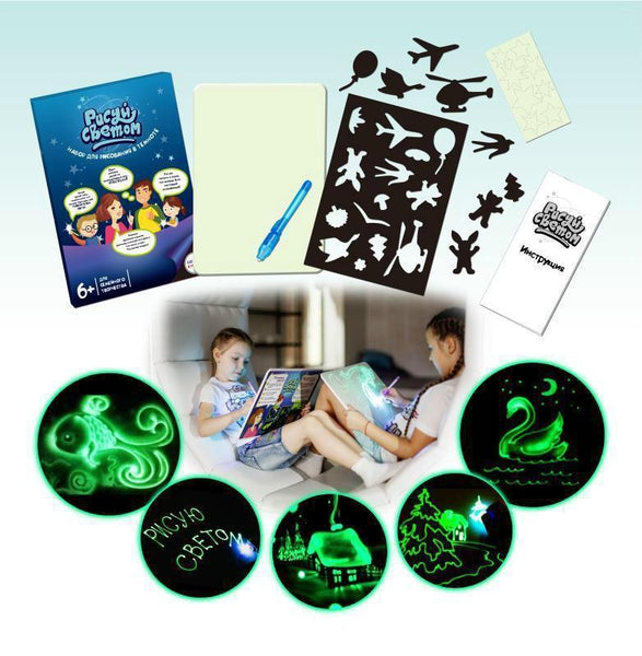 Magic Luminous Glow-in-the-Dark Drawing Board with Glow Pen