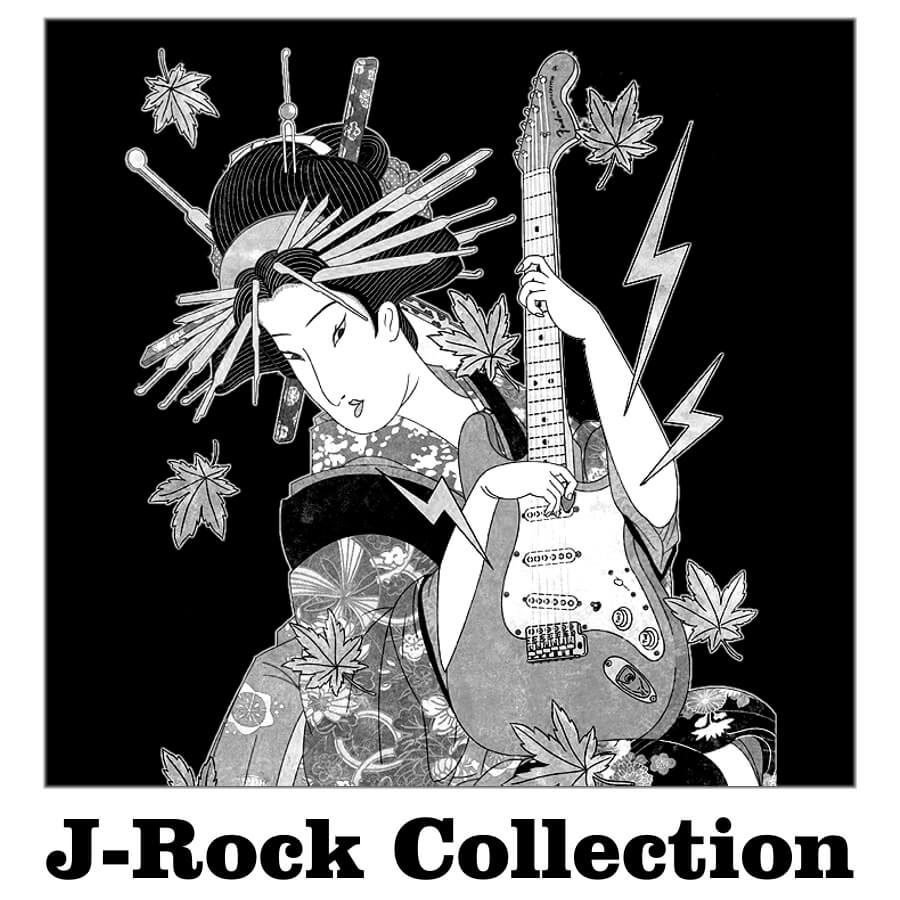 J-Rock Collection