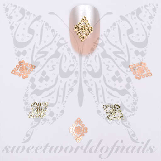 3D Rhombus Flower in Gold and Copper Thin Metallic Nail Charms