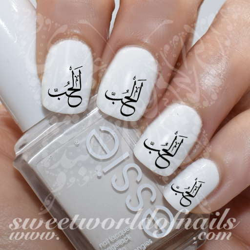 Love Nail Art Designs Gallery: Arabic Calligraphy Love Word Nail Art Nail Water Decals