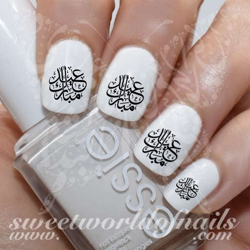 Eid Mubarak Nail Art Nail Water Decals