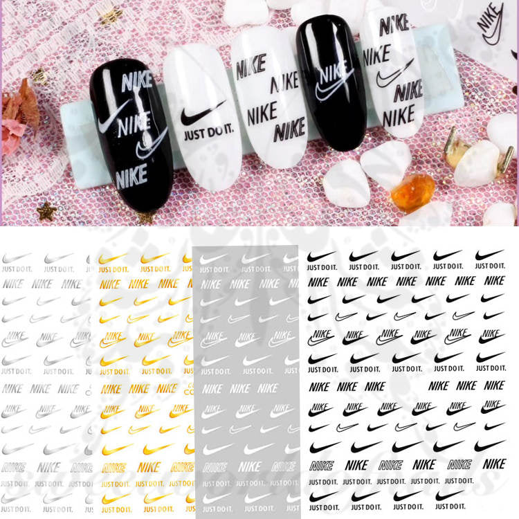Nike Nail Art Just Do It Nail Stickers