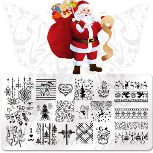 Christmas Happy New Year Nail Stamping Plate