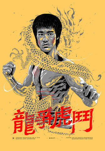Enter the Dragon / poster art