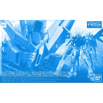 RG Gundam Build Strike System Clear 1/144 Model Kit