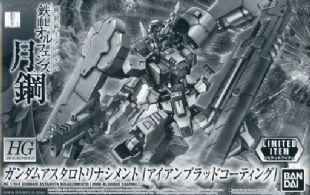 HG Gundam Astaroth Rinascimento [Iron-Blooded Coating] 1/144 Model Kit [Limited Item]