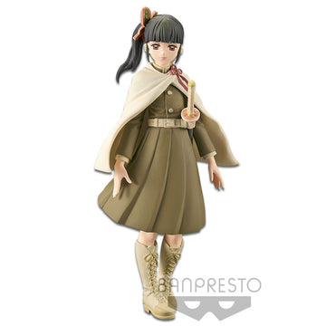 Demon Slayer Kimetsu No Yaiba Vol 8 Kanao Tsuyuri Banpresto