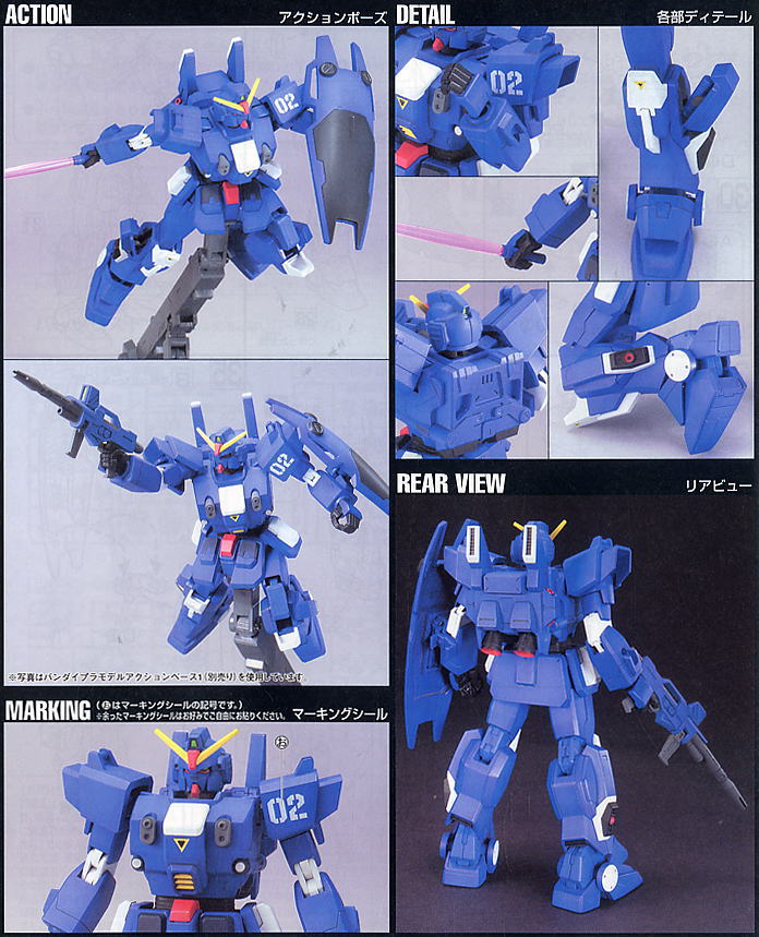 HGUC RX-79BD-2 Blue Destiny Unit 2 1/144 Model Kit
