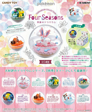 Pokemon Re-ment Terrarium Collection Four Seasons
