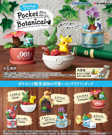 Pokemon Re-ment Pocket Botanical
