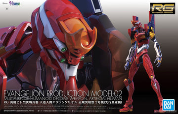 RG Neon Genesis Evangelion EVA Production Model-02 Model Kit