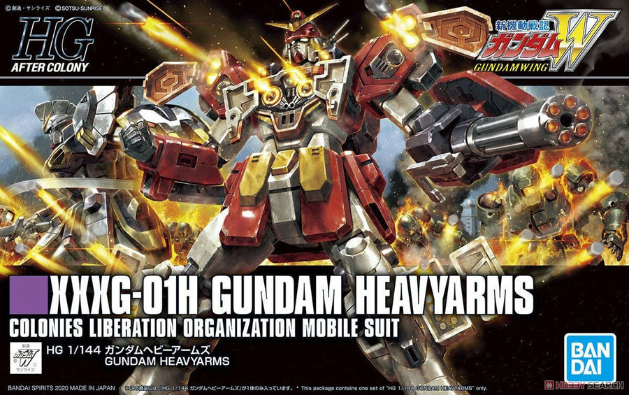 HGAC XXXG-01H Gundam Heavyarms 1/144 Model Kit