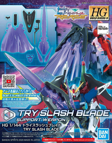 HGBD:R Try Slash Blade Support Weapon 1/144 Model Kit