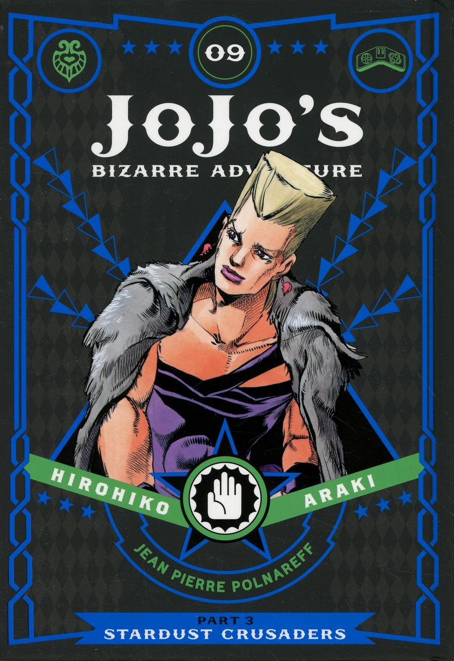 Jojo's Bizarre Adventure Part 3 Volume 9 HC
