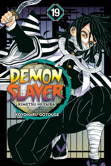 Demon Slayer Kimetsu No Yaiba Volume 19